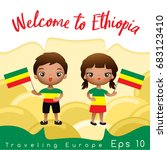 ethiopia   boy and girl with... | Shutterstock .eps vector #683123410
