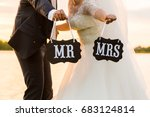 the bride and groom near the... | Shutterstock . vector #683124814