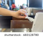 woman is pulling tissue from... | Shutterstock . vector #683128780