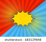 pop art cartoon background ... | Shutterstock .eps vector #683129848