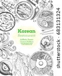 korean food menu restaurant.... | Shutterstock .eps vector #683131324