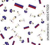 russian seamless pattern with... | Shutterstock .eps vector #683147020
