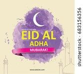 eid al adha  eid ul adha... | Shutterstock .eps vector #683156356