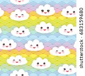 kawaii funny white clouds set ... | Shutterstock .eps vector #683159680