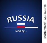 russia flag loading bar  ... | Shutterstock .eps vector #683168848