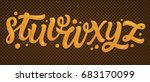 honeyed font set with letters s ... | Shutterstock .eps vector #683170099