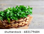 green parsley sprigs in a brown ... | Shutterstock . vector #683179684