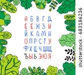 russian alphabet. letters.... | Shutterstock .eps vector #683186236