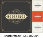 ornament logo design template... | Shutterstock .eps vector #683187004