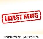 illustration of latest news... | Shutterstock .eps vector #683190328