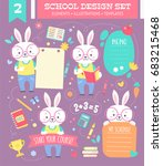 school design set with cute...   Shutterstock .eps vector #683215468