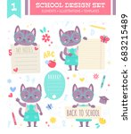 school design set with cute... | Shutterstock .eps vector #683215489
