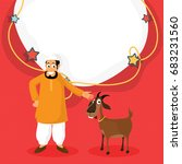 islamic man with goat for... | Shutterstock .eps vector #683231560