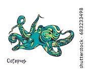 octopus. vector illustrations. | Shutterstock .eps vector #683233498