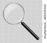 magnifying glass isolated  | Shutterstock . vector #683235163