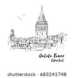 vector sketchy illustration... | Shutterstock .eps vector #683241748