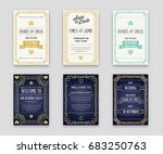 set of great quality style... | Shutterstock . vector #683250763