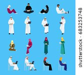 set of muslim people in a flat... | Shutterstock .eps vector #683253748