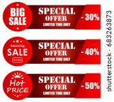 sale banners design | Shutterstock .eps vector #683263873