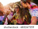 cheerful young multiethnic... | Shutterstock . vector #683267359