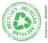 rubber stamp illustration... | Shutterstock .eps vector #68326849