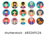 vector set of people faces  ... | Shutterstock .eps vector #683269126