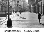 a sunny day in the city  a... | Shutterstock . vector #683273206