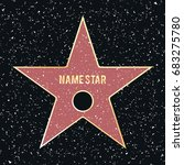 template walk of fame. vector. | Shutterstock .eps vector #683275780