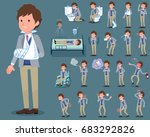 a set of men with injury and... | Shutterstock .eps vector #683292826