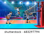 female professional volleyball... | Shutterstock . vector #683297794