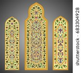 stained glass windows with... | Shutterstock .eps vector #683304928
