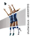 female professional volleyball... | Shutterstock . vector #683309593