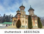the great church at the sinaia...   Shutterstock . vector #683315626