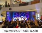 crowd at mall concert bnk48... | Shutterstock . vector #683316688