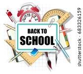 back to school  vector... | Shutterstock .eps vector #683326159