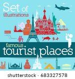 templates for famous tourist... | Shutterstock .eps vector #683327578