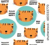 vector print with tiger for baby | Shutterstock .eps vector #683333770