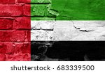 Small photo of Brick background with a flag United Arab Emirates on it. For use in your layouts.