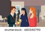 business people chatting and... | Shutterstock .eps vector #683340790