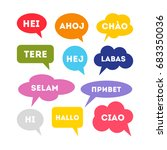 hello in different languages. | Shutterstock .eps vector #683350036