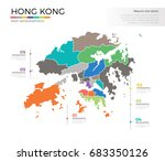 hong kong country map... | Shutterstock .eps vector #683350126