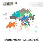 hong kong country map... | Shutterstock .eps vector #683350126