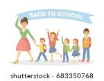 back to school. | Shutterstock .eps vector #683350768