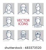 avatar profile picture icon set ... | Shutterstock .eps vector #683373520