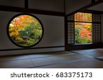 autumn colorful of japanese... | Shutterstock . vector #683375173