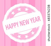 happy new year rubber stamp.... | Shutterstock .eps vector #683376238