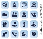set of 16 maintenance icons set.... | Shutterstock .eps vector #683392498