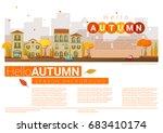 hello autumn cityscape... | Shutterstock .eps vector #683410174