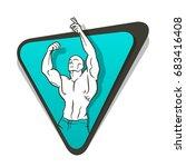 muscle man silhouette on... | Shutterstock .eps vector #683416408
