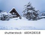 snow fall in shirakawago japan   Shutterstock . vector #683428318